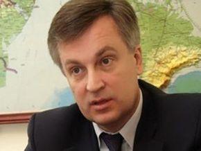 Наливайченко: После 13 декабря сотрудники ФСБ РФ на Черноморском флоте покинут Украину