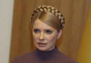НГ: Тимошенко сыграла на опережение