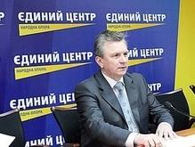 УП: Трансляция съезда на УТ-1 обошлась Единому центру в полмиллиона