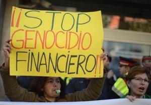 В Европе прошли массовые акции протеста против мер экономии