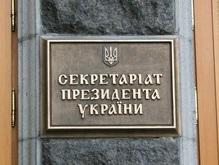 Шлапак: Украина и РФ находятся в состоянии  холодной газовой войны