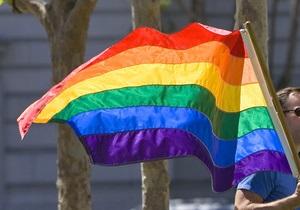 Украина гомофобная: миф или действительность?