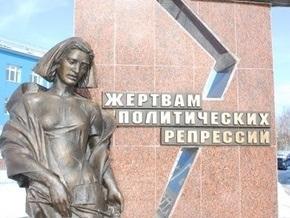 В Украине почтили память жертв политических репрессий