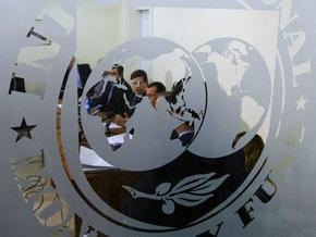 Кабмин: Четвертый транш МВФ пойдет на покрытие дефицита бюджета