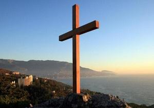 Новости Крыма - Ялта - В Ялте неизвестные спилили крест