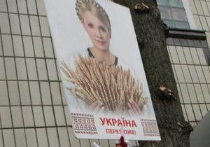 Медики советуют Тимошенко больше двигаться и не видят противопоказаний к ее участию в суде