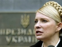 Суд не принял к рассмотрению иск БЮТ к Секретариату Президента
