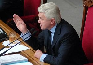 В парламенте зарегистрировано заявление Литвина об отставке