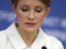Генпрокуратура дала Тимошенко 10 дней