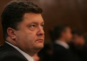 На инаугурацию Януковича прибудут руководители 11 государств