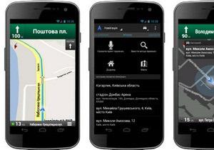 Google запустил бесплатный навигационный сервис в Украине