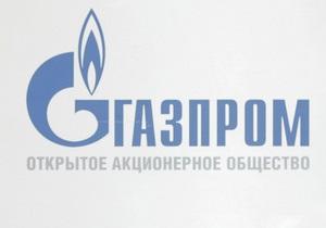 Газпром намерен значительно сократить транзит газа через территорию Украины - Ъ