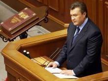 Янукович может стать спикером ВР при премьере Тимошенко - Герман