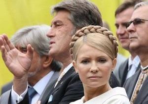 Тимошенко: Ющенко мне не партнер