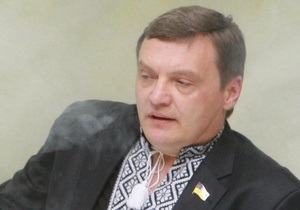 Генпрокуратура отказалась освободить Луценко на поруки сотни депутатов