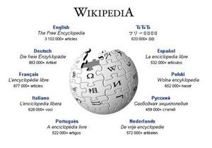 Украинская Wikipedia достигла рекордного числа посещений