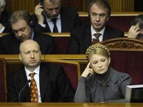 Тимошенко назвала условие для получения банками рефинансирования