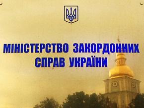 В МИДе заявили о  плохой погоде  в отношениях Украины и Евросоюза