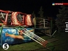 Документы на аттракцион в Луганске оказались подделанными