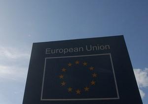 Иностранная пресса: ЕС вряд ли подпишет Соглашение об ассоциации с Украиной