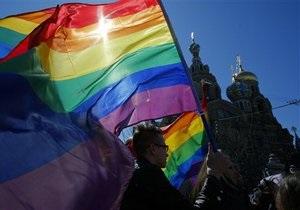 Новости России - однополые браки - ЛГБТ: ЕС призывает Россиию воздержаться от принятия закона о запрете гей-пропаганды