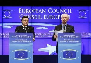 Лидеры стран ЕС согласились изменить Лиссабонский договор