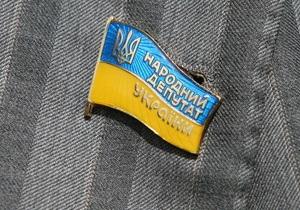 ЦИК завершил регистрацию депутатов новой Рады