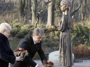 Ющенко: Мы вернули людям правду о великом голоде