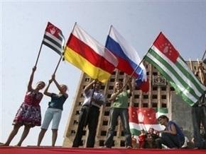Южная Осетия и Абхазия отмечают год признания независимости