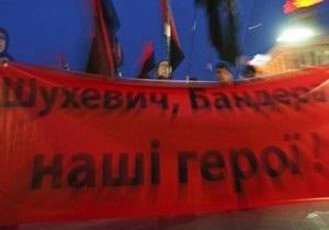 Бандере и Шухевичу присвоили звания Почетный гражданин Тернополя