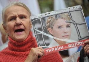 Женщины-парламентарии просят Януковича помиловать Тимошенко