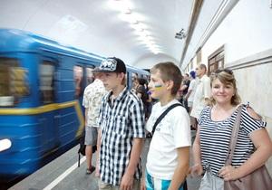 Сотрудники киевских фирм будут приходить на работу позже - СМИ