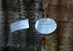 В Симферополе сгорел магазин, который обвиняли в торговле кошачьими шкурами