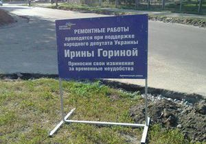 Выборы на Харьковщине: власти обещают полную победу