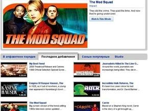 На YouTube появились фильмы, сериалы и новые социальные функции
