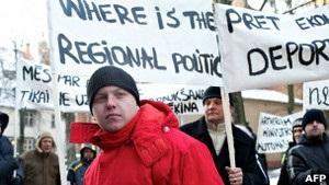 Латвия: протесты в поддержку  легальной контрабанды