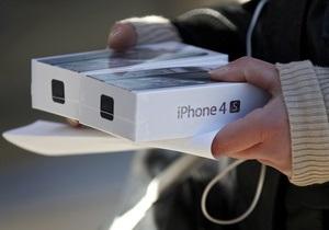 Всего 20 человек пожелали приобрести iPhone 4S в первый день его официальных продаж в России