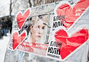 Врачи: Тимошенко не нуждается в операции
