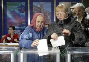 В настоящее время ЦИК обрабатывает протоколы с малых избирательных участков