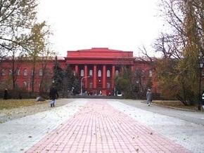 Университет Шевченко снижает стоимость обучения по контракту