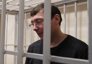 Сегодня ЕСПЧ начнет рассматривать жалобу Луценко