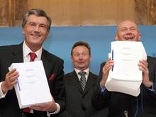 Сегодня Рада может ратифицировать протокол по ВТО