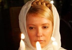 Тимошенко поздравила украинцев с Вербным воскресеньем