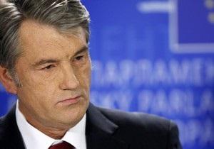 Ющенко: Россия в вопросах нефти давит на Беларусь так же, как на Украину в газовом вопросе