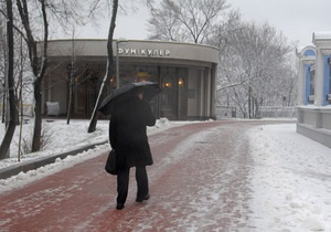 Погода: В Киеве - мороз и гололед