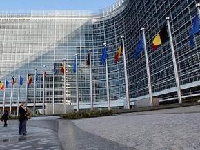 EU Observer: ЕС обсуждает новую тактику борьбы с газовыми кризисами