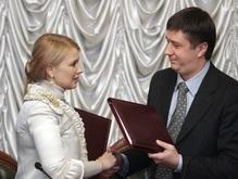 Яценюк объявил о распаде оранжевой коалиции