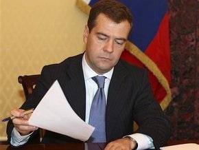 Родные и коллеги Старовойтовой потребовали от Медведева возобновить следствие по делу об ее убийстве