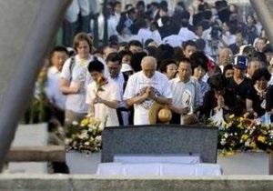 В Японии отмечают 66-ю годовщину атомной бомбардировки Хиросимы