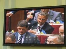Лидер фракции БЮТ назвал Грузию агрессором